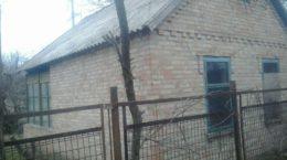 Haus Saporishja
