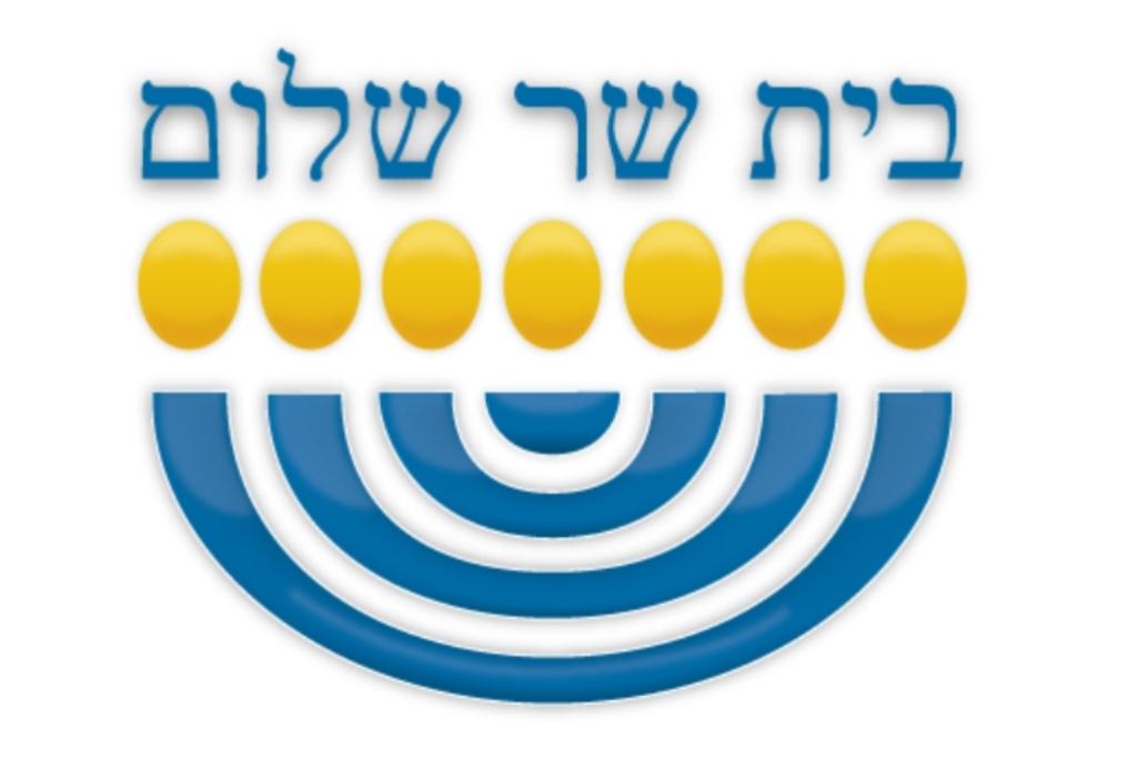 Beit Sar Shalom-Jeschua