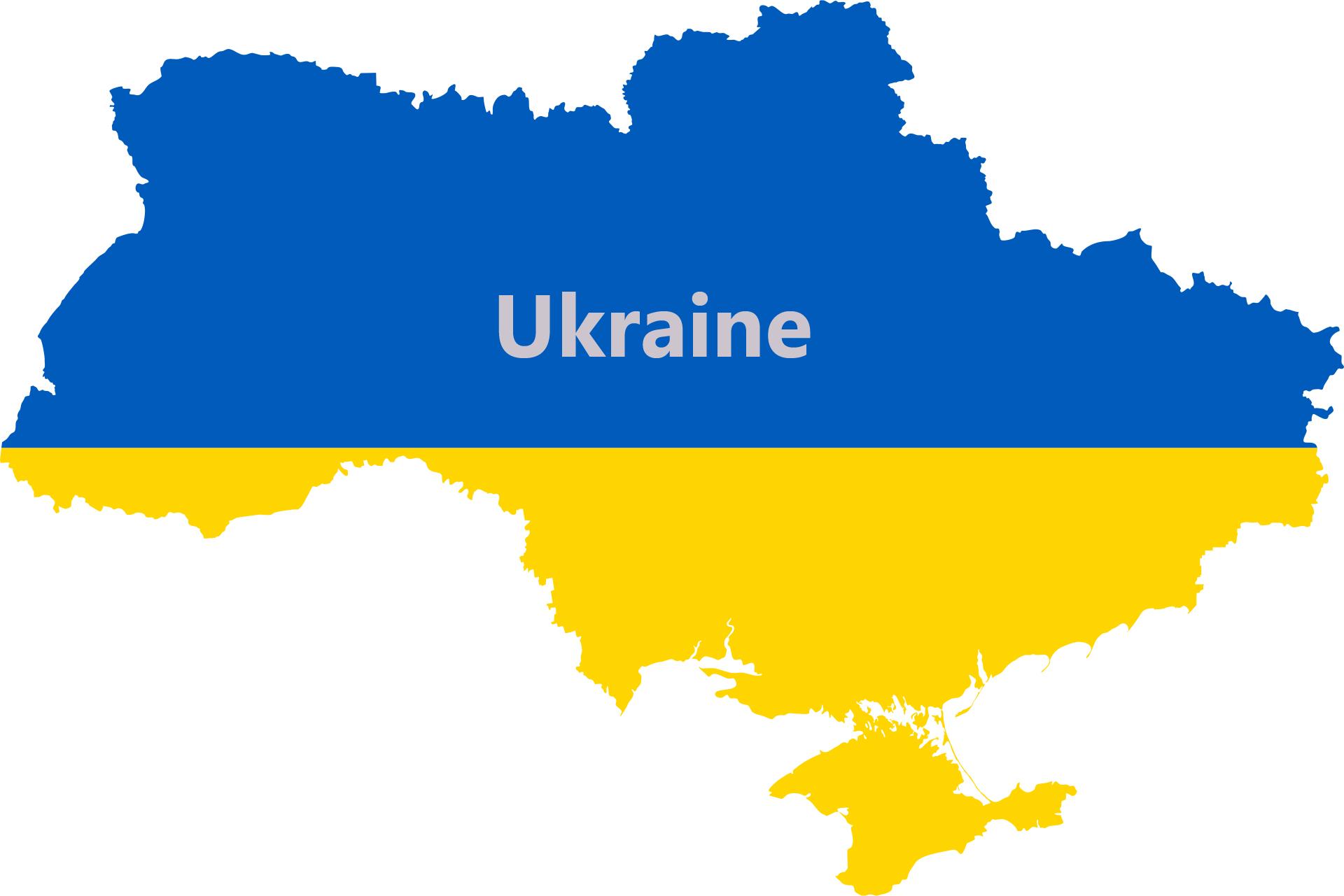 Ukraine / Украина