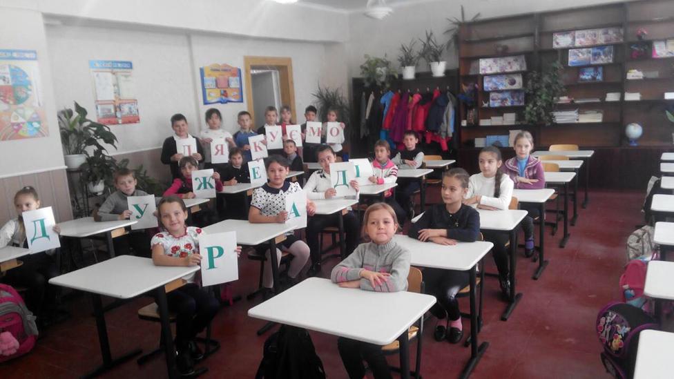 Kinder der Schule 2