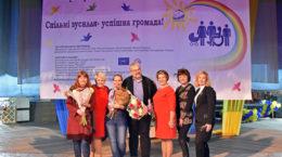 Reise, Ehrung in der Ukraine